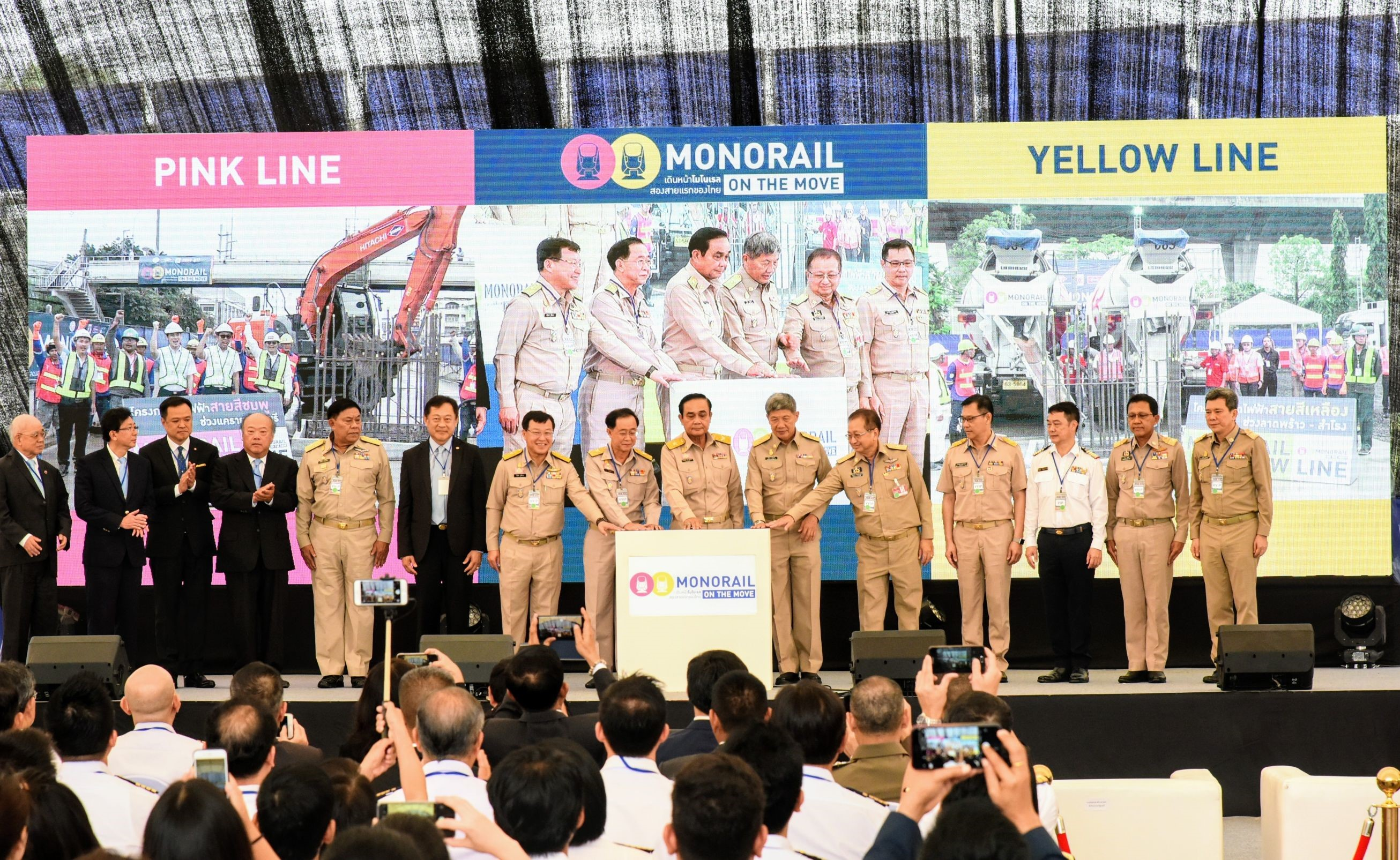 The Prime Minister urges the construction of MRT Pink and Yellow lines to be rea