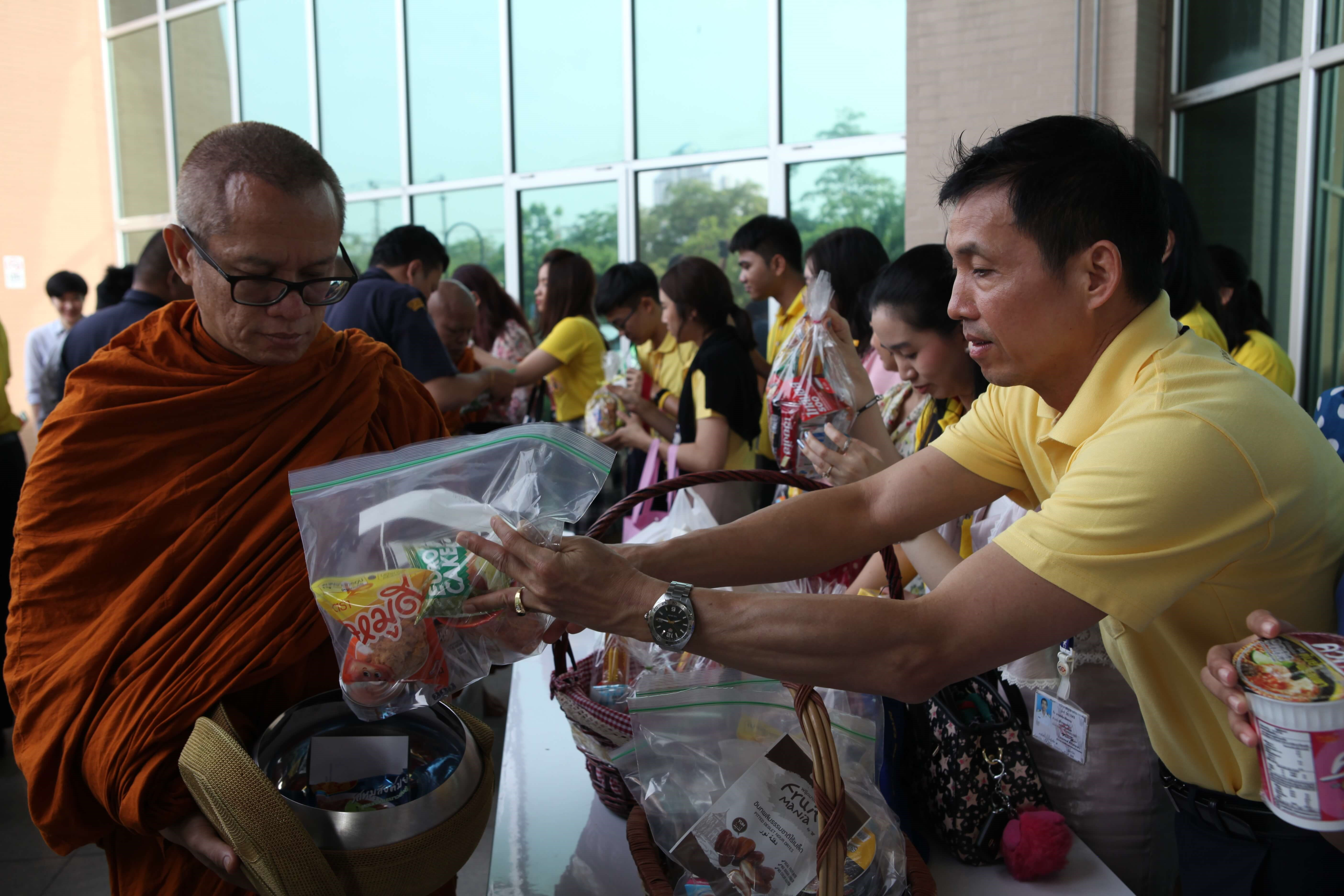 MRTA organized giving alms activity of May 2019