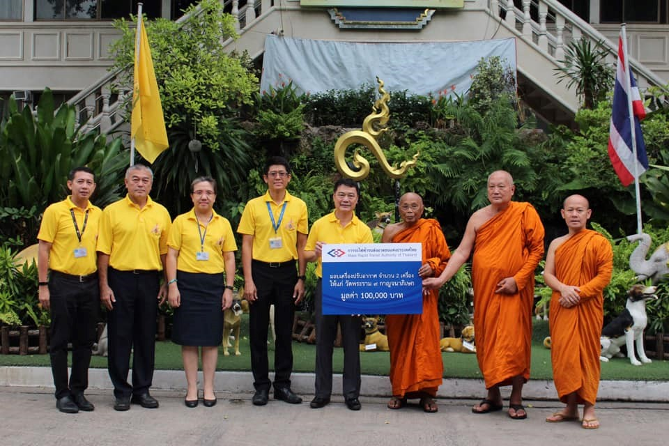 MRTA handed over 2 units of air conditioner to Wat Phraram Kao Kanchanapisek