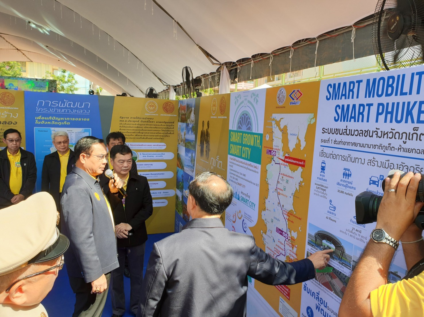 MRTA jointly welcomes PM and organizes an exhibition of the Phuket Mass Transit