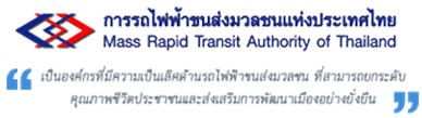 Mass Rapid Transit Authority of Thailand