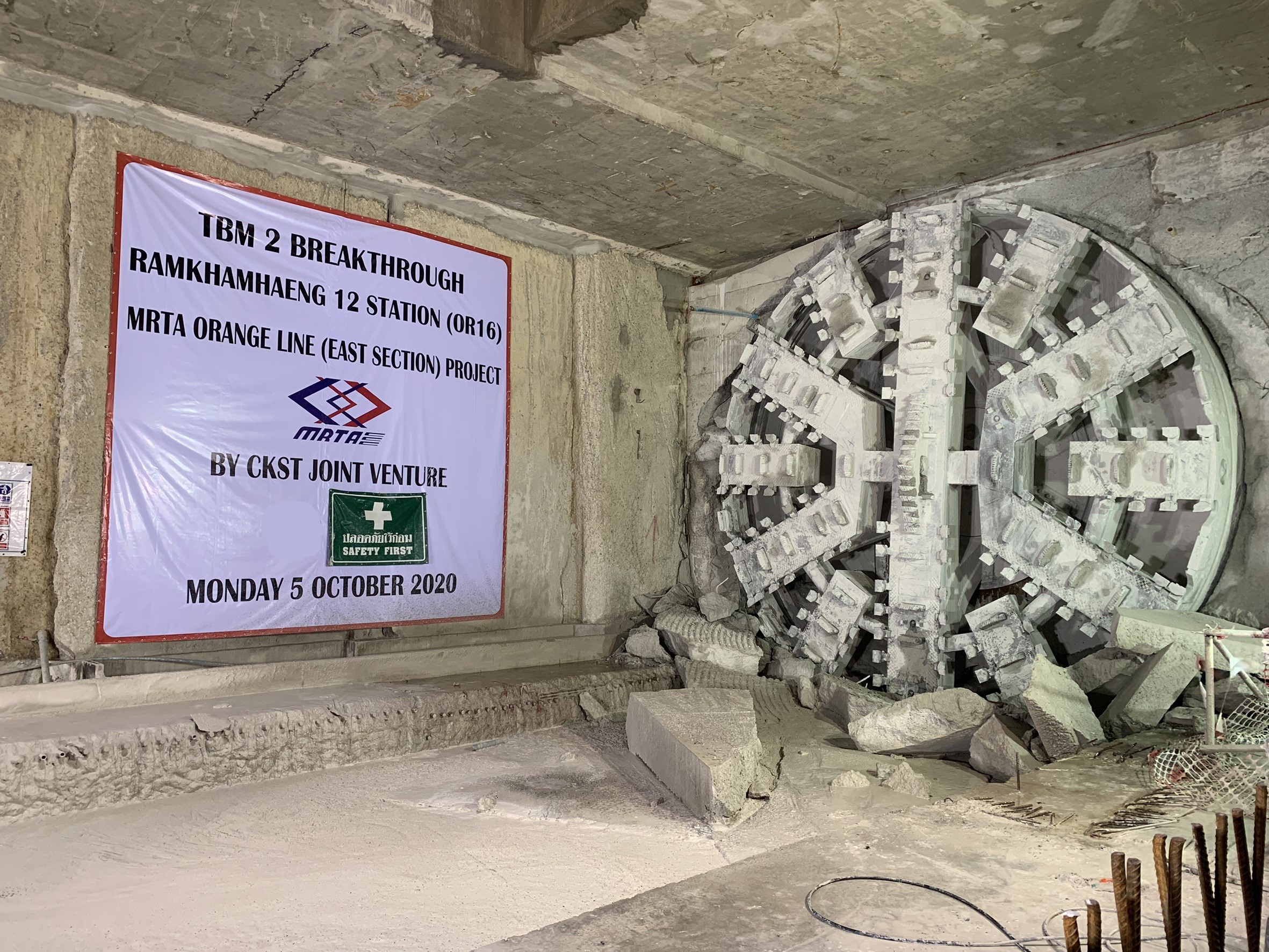 TBM2 breaks through Ramkhamhaeng 12 Station