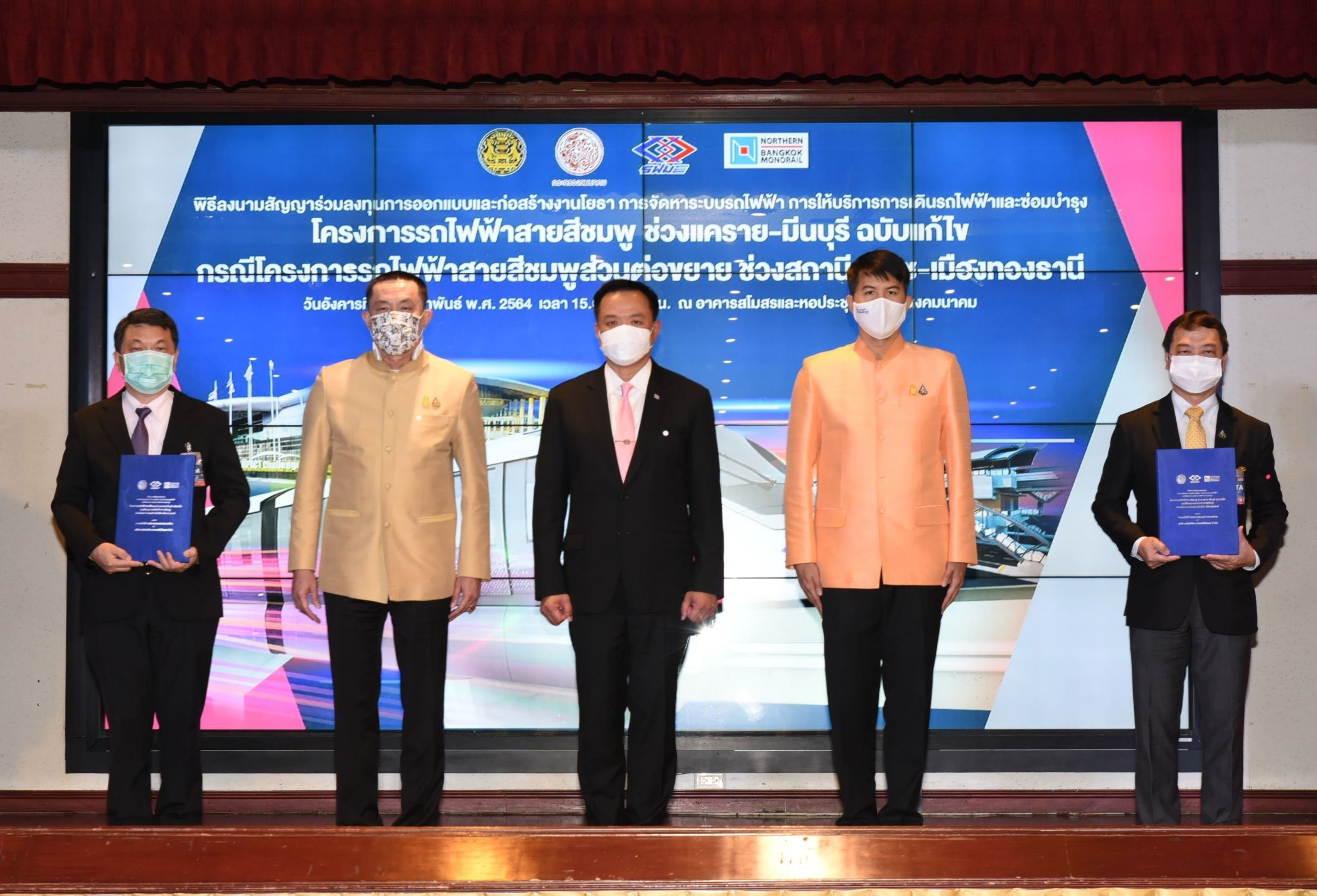 MRTA and NBM sign a concession contract launching an implementation of the MRT P